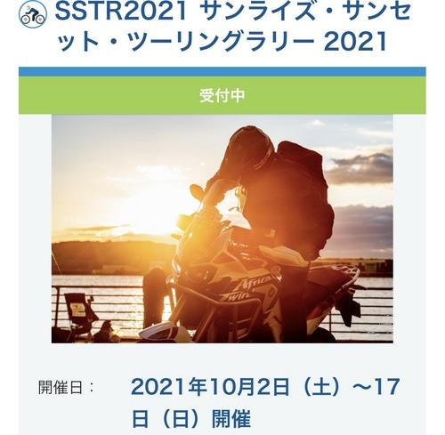 2021-07-11T05:33:30.jpg